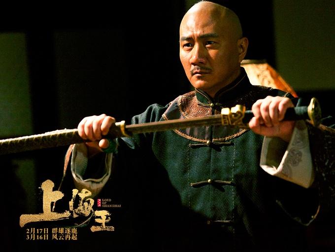 系列电影《上海王》曝胡军特辑 2月17日全国上映