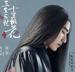 赵又廷担任《三生三世十里桃花》男主角 导演坚持认为他最合适