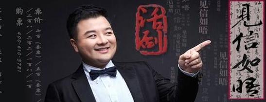 话剧《见信如晤》3月8日将在上海上演
