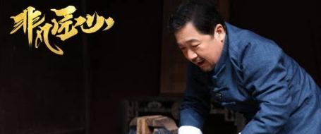北京卫视《非凡匠心》张国立拜师学木雕