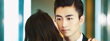 陈晓袁姗姗主演电视剧《云巅之上》将于2月23日在爱奇艺开播