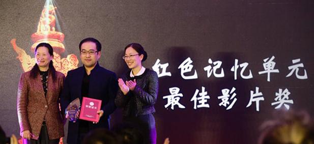 2016百部中国梦网络微电影征集活动颁奖典礼在北京举行