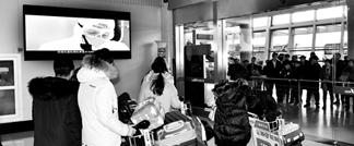 威海检验检疫局制作的微电影《疫外》正式上线