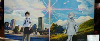 GSC宣布将推出《你的名字。》男女主角黏土人手办