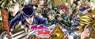 手机游戏《JOJO的奇妙冒险:钻石纪录》于2月21日正式上线