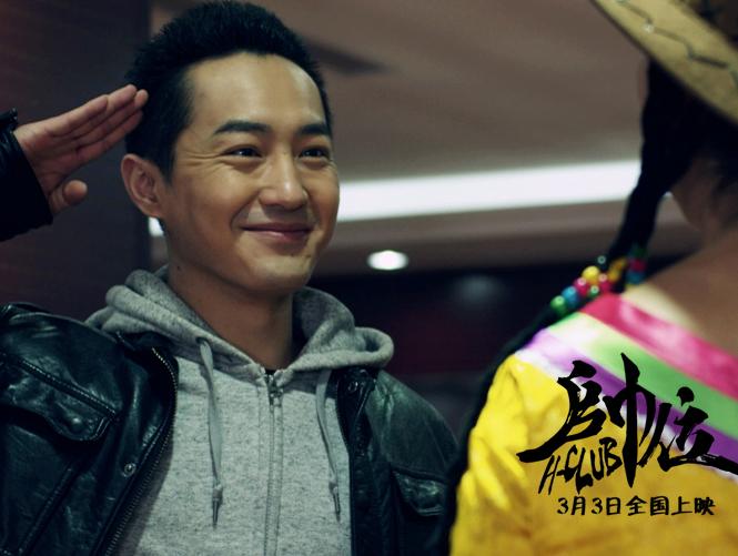 电影《帅位》首曝激情版预告片 3月3日上映