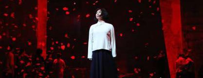 话剧《赵一曼》将于3月2日在成都公演