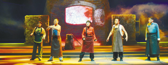 抗战话剧《开炉》2月21日在中华剧场上演