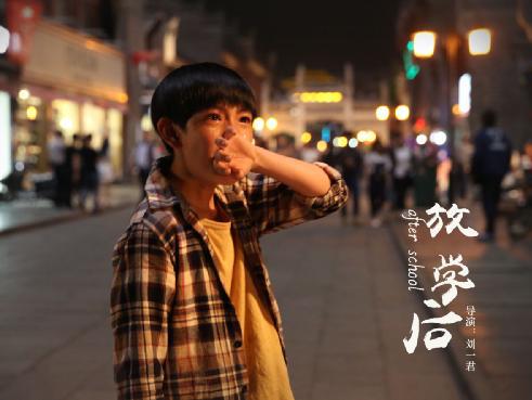 电影《放学后》发布先导预告片 定档4月9日