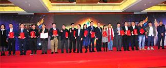 首届深圳企业文化微电影大赛在深圳市民中心举行
