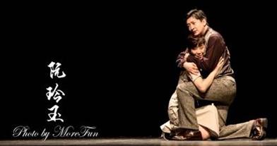 人艺开年大戏《阮玲玉》在首都剧场首演