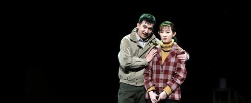 原创话剧《北京邻居》朝阳9剧场上演