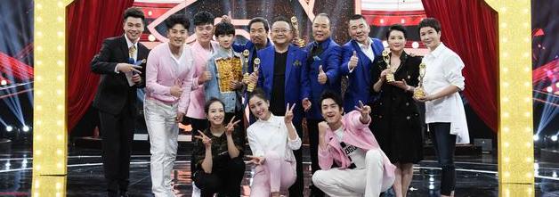 浙江卫视《王牌对王牌》3月10日播出第八期