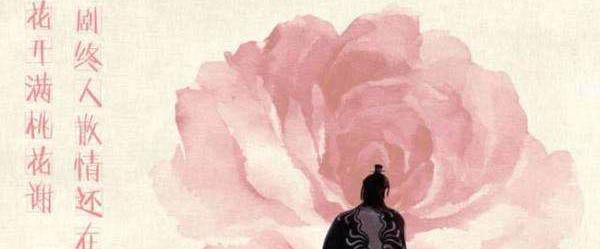 舞台剧《三生三世十里桃花》将于10月首度公演