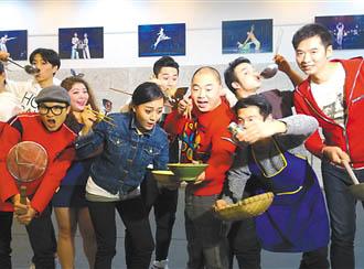 舞台剧《小面》将于4月底在洪崖洞驻场演出