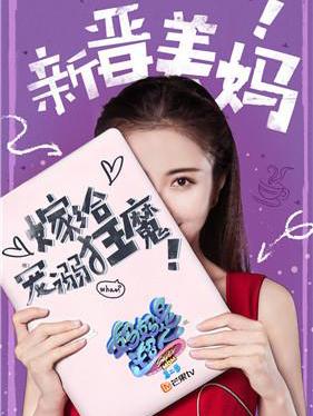 包文婧加盟《妈妈是超人》定档3月23日播出
