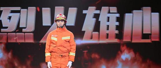 《花漾梦工厂2》田亮为圆梦化身消防员