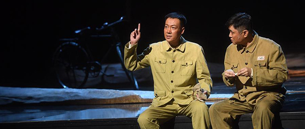 十九大献礼话剧《谷文昌》在国家话剧院公演