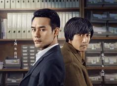 电影《嫌疑人x的献身》发布终极海报