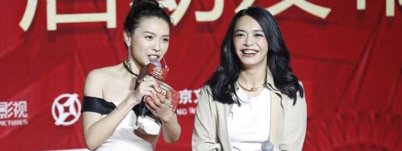 2017《跨界歌王》重磅回归 姚晨陈建斌加盟