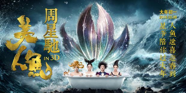 3月(上)广电总局电影项目备案出炉