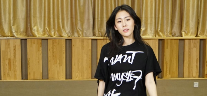 张碧晨《It's Love》练习室版MV首发