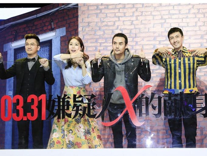 电影 《嫌疑人x的献身》3月31日上映 首映获赞