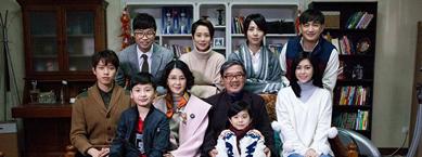电影《麻烦家族》发布人物关系海报