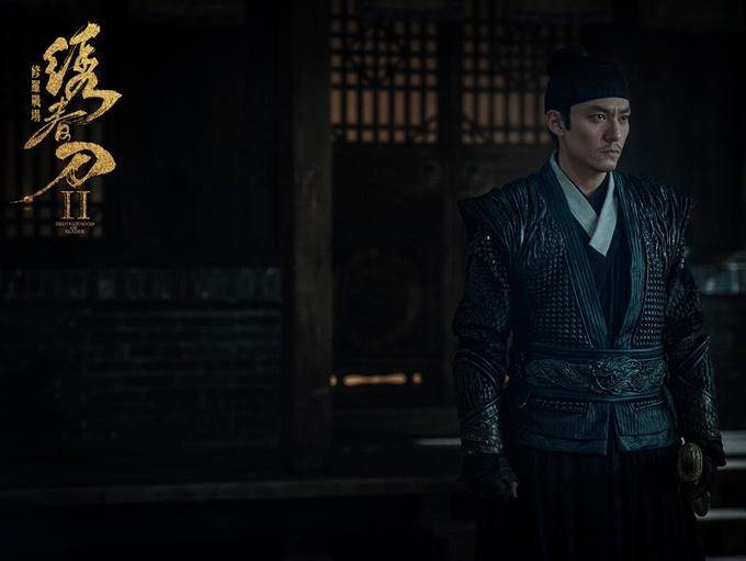 电影《绣春刀·修罗战场》定档8月11日
