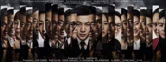 电视剧《人民的名义》将打开反腐剧大时代
