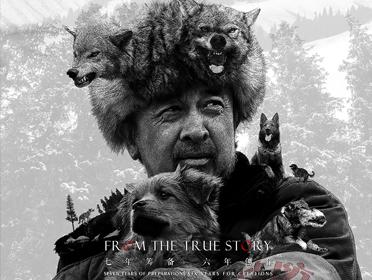 电影《血狼犬》近日发布剧情版海报