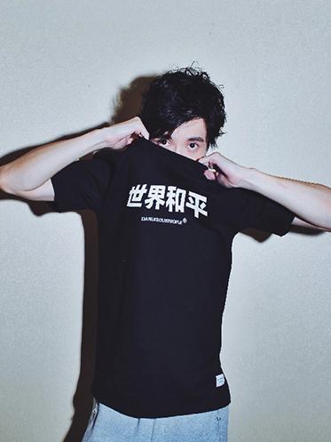 薛之谦担任音乐节目《明日之子》星推官