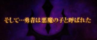 《勇者斗恶龙11》将于7月在PS4平台发售