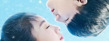 电影《小情书》定档5月19日举办发布会