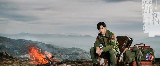 魏晨全新专辑《旅程》今日正式发布全碟歌曲