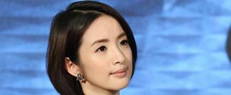林依晨电影《神秘家族》在京举行座谈会