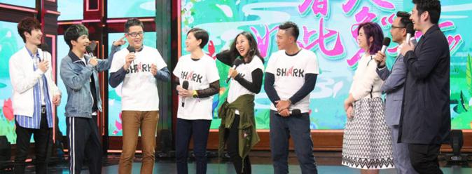 本周湖南卫视《天天向上》杨千嬅上演潜水装秀