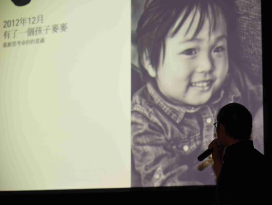 人文精神纪录片《Oneface共相国》项目正式发布