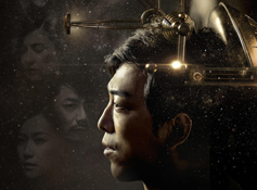 电影《记忆大师》曝光IMAX人物海报