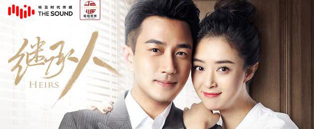 蒋欣刘恺威合作献唱电视剧插曲《明明爱》