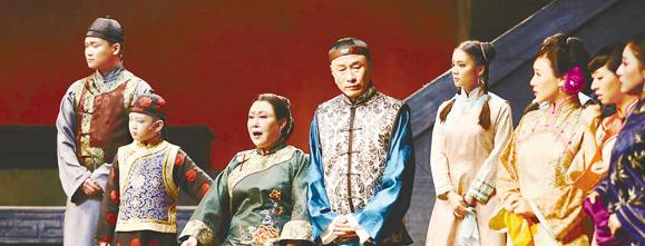 话剧《大宅门》在哈尔滨大剧院上演