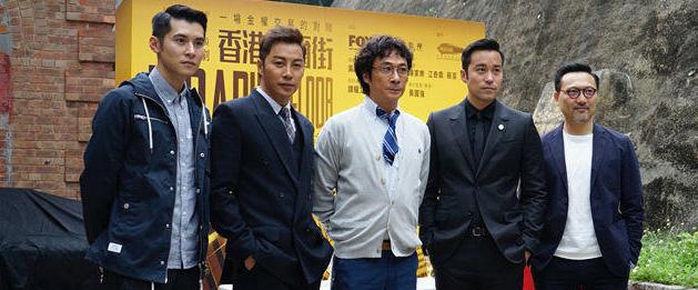 刘德华担任华语迷你剧《香港华尔街》监制