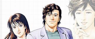 漫画《天使心》将在5月25日迎来大结局