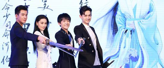 张馨予马可新剧《思美人》在京举行发布会