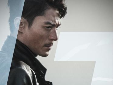 电影《逆时营救》曝光重启版角色海报