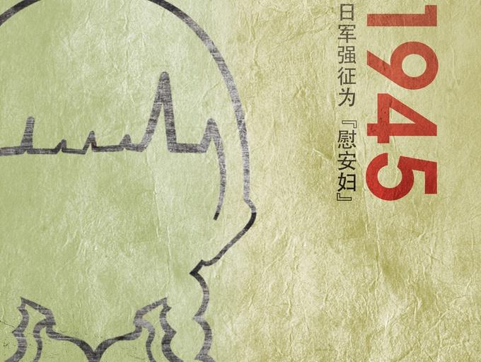 张歆艺力荐电影《二十二》 定档8月14日