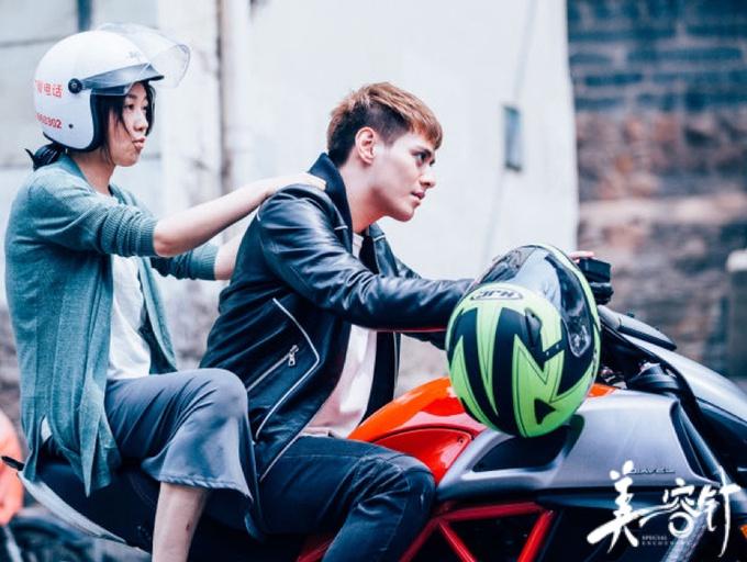 电影《美容针》闫妮变身恋爱网游开挂玩家