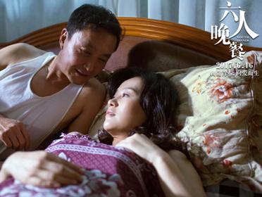 电影《六人晚餐》曝光吴刚视频特辑