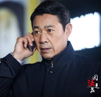 《因法之名》中国现代法治进程里程碑剧作