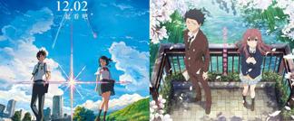 日本电影评论家大奖公布第26次奖项